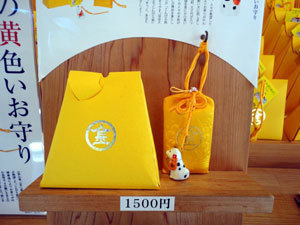 1112_02-ce89b-thumbnail2.jpg