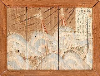 海絵馬05.jpg