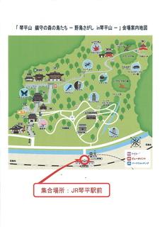 琴平山案内図.jpg