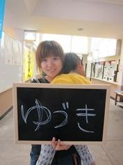 NO.24 リサイズ.JPG