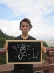 NO.33 リサイズ.JPG